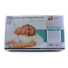 Купить <b>Подушка</b> ортопедическая <b>ТОП</b>-<b>119 М</b> под голову с ...