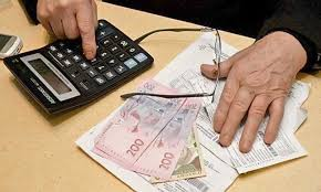 Картинки по запросу пенсыя  кар