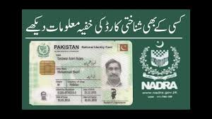 How Youtube Verify - Information Or To Cnic Check