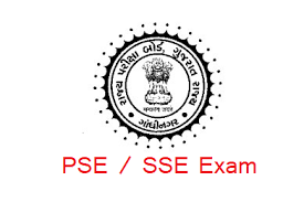 Image result for SEB EXAM LOGO