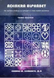 Adinkra Symbols Uwa Afu 9781592329021 Amazon Com Books