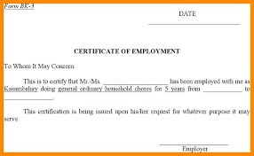 Certificate Of Separation From Employment Sample Philippines Copy