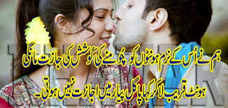 urdu love poetry for romance shayari in urdu sad poetry for s