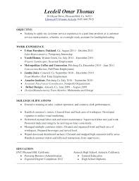 Customer Service Resume Cover Letter Customer Service Cover Letter ...