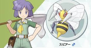 Pokemon Beedrill Evolution Chart Pokemon Masters Bugsy Beedrill Sync Pair Stats Moves