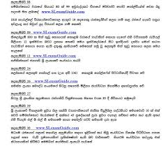 best question bank images entrance exam jobs in  second language sinhala essays exam guide