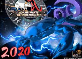 Goto Horoscope Natal Chart 2020 Cancer Horoscope Astrology 2020 Forecast For Cancer