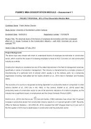 sample scholarship application template