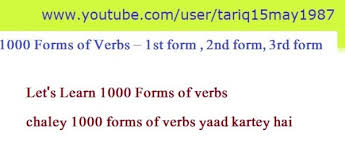 1000 Forms Of Verbs 1st Form 2nd Form 3rd Form
