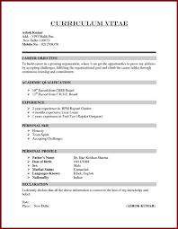 How To Write A Job Resume?