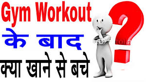 Gym Workout Diet Chart In Hindi After Gym Workout Diet Tips In Hindi Youtube