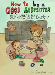 How To Be A Good Baby Sitter Kids In Hong Kong Write And Fund Book For Charity In Just 4 Days