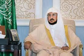 وزير الشؤون الإسلامية: السعودية عانت من الإرهاب كثيرًا وستظل قلعة قوية  بقيادتها