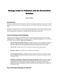 energy crisis in and its economical solution by alina baber energy crisis in and its economical solution by alina baber introduction energy is very