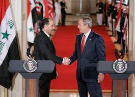 file bush al ki handshake jpg  file bush al ki handshake jpg