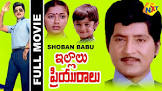 Sharada Illu Illalu Priyuralu Movie