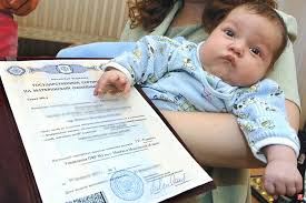 На каких условиях можно получить материнский капитал Юридические  На каких условиях можно получить материнский капитал