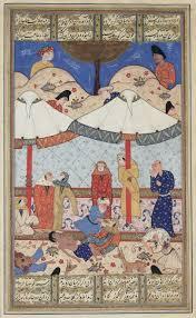Layla And Majnun Wikipedia