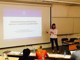 Защита Магистерских диссертаций на Программе Психоанализ и  Галина Катасонова