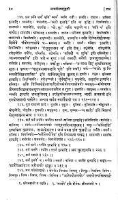 aj aja a gatikṣepaṇayoḥ 1