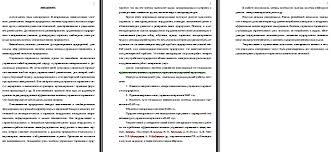 diplom shop ru Официальный сайт Здесь можно скачать  Диплом Стратегическое управление персоналом Стратегическое управление персоналом диплом Стратегическое управление персоналом скачать диплом скачать
