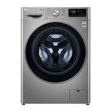 En ucuz LG F4V5Ryp2T A+++ 10,5 Kg Metalik Çamaşır Makinesi fiyatları - En ucuz  uygun fiyat