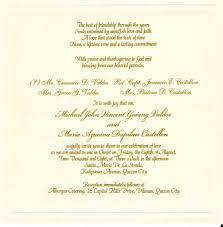 Sample Wedding Invitation Wording Wedding Invitations Wording Samples Wedding Invitation