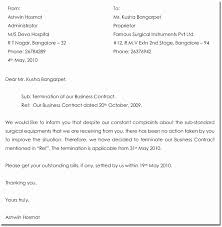 Agreement Letters Enchanting Business Agreement Letter Sample Inspirational Agreement Letter