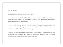 Cover Letter Sample For Medical Assistant Cover Letter Template For