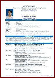 cv resume sample for fresh graduate of office administration resume samples for graduate students