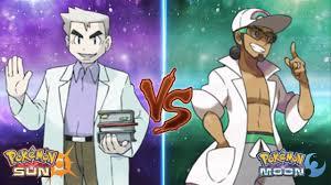Pokemon Sun and Moon: Professor Oak Vs Professor Kukui (Pokemon Professor  Battle) - YouTube