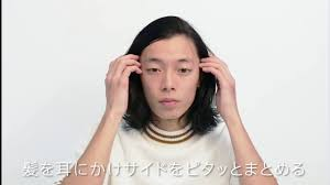 Mens Non No 3月号 ヘアアレンジ解説ロングdate Youtube
