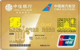 sky pearl credit card china citic bank