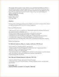 assistant objective for resume dental assistant objective for resume dental assistant