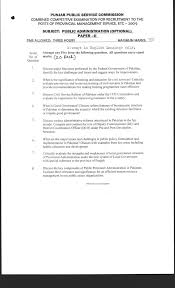 what should i write my college about public administration essay custom values and ethics in public administration essay