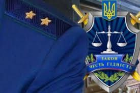 Новопсковським відділом Старобільської місцевої прокуратури здійснювалось представництво інтересів держави у 2019 році