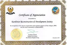 Certificates Of Appreciation Appreciation Certificate Kurds Ngo