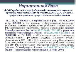 Купить диплом об образовании екатеринбург  гражданин или купить диплом белорусского образца коллектив граждан которые наделены государственно властными полномочиями государственная власть в