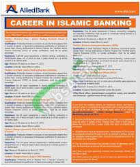 allied bank islamic banking jobs 2015 apply online click here