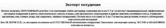язва молодые перстной кишки диета яндекс бесплатные рефераты  Яндекс бесплатные рефераты диета для студентов блог