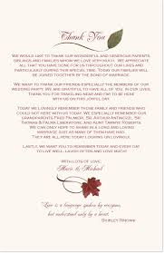 Maple Leaf Pattern Autumn Wedding Programs And Church Programs For