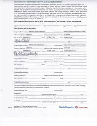sle third party authorization form