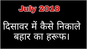 Desawar Weekly Chart Satta Chart Record 2019 Gali Matka Result Chart Desawar