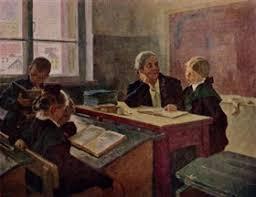 Сочинение рассуждение на тему Профессия учитель