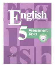 english Английский язык Контрольные задания класс doc  english 5 Английский язык Контрольные задания 5 класс