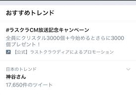 松脇さんば At ファミ通app At Matsuwakisamba Twitter
