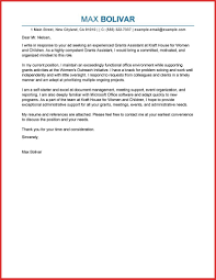 Fresh Administrative Assistant Cover Letter Examples Personal Leave