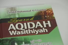 Hasil gambar untuk Aqidah Wasithiyah