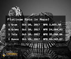 Nepal gold price today, per gram 24k, 22k, 21k gold prices. Platinum Rate In Nepal Platinum Price In Nepal Today Nepal Platinum Rate Per Tola Gram Ounce Live Platinum Rate In Nepal In Indian Rupees Golden Chennai
