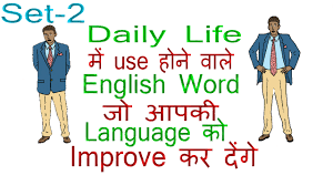 sentences with meaning in hindi